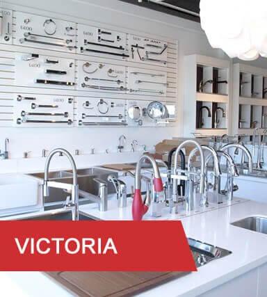 Victoria showroom 5